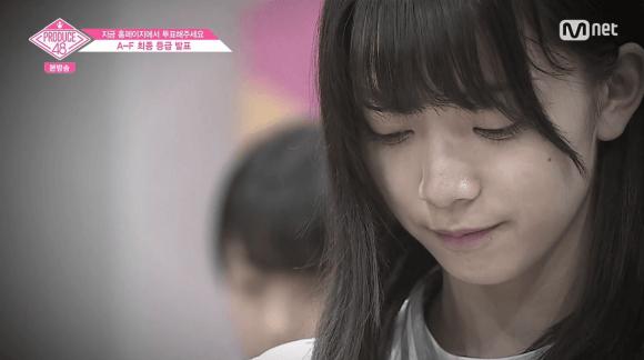 PRODUCE48-EP03-09