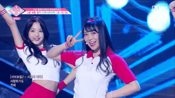Produce 48 EPISODE 4 (67)