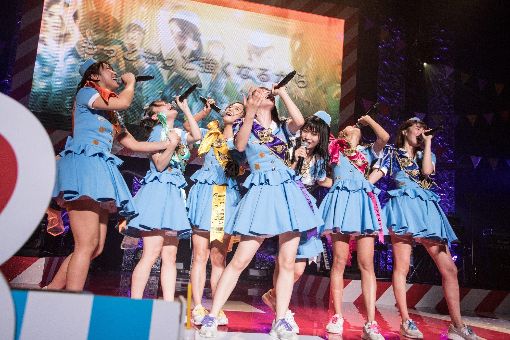 PASSPO Final Live 02