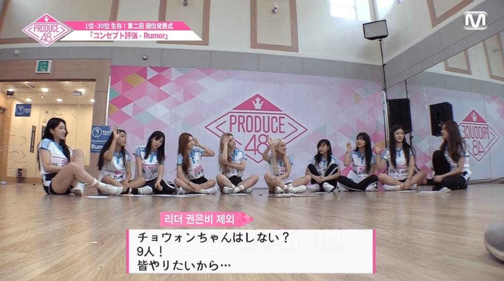 PRODUCE48-EP08-25