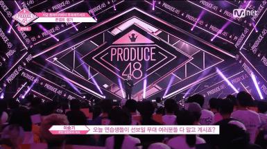 PRODUCE48-EP09-70