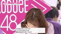 PRODUCE48-EP11-3
