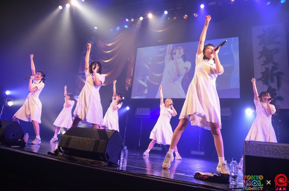 NEW YEAR PREMIUM PARTY 2019 天晴れ!原宿