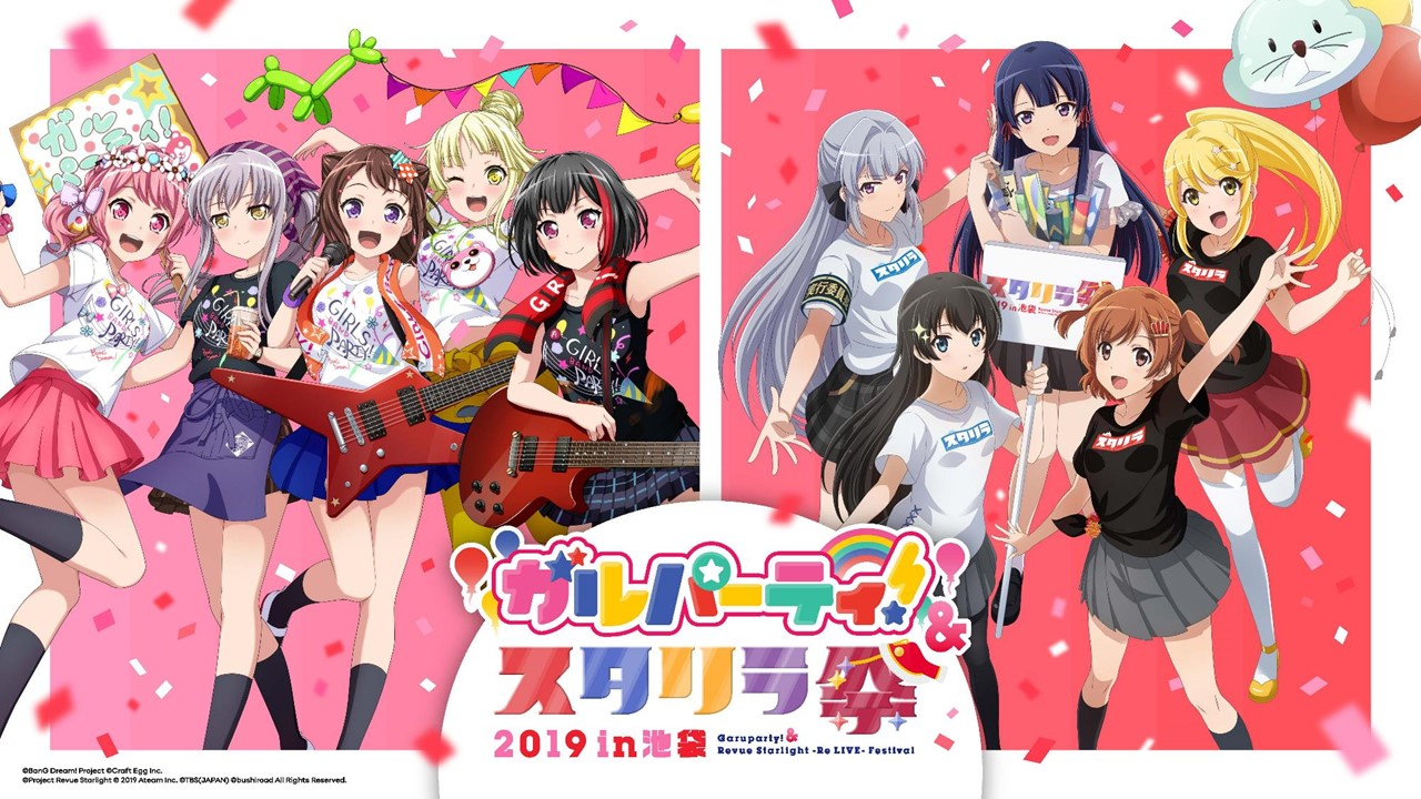 BUSHIROAD ANIME EXPO 2019 ANNOUNCEMENT-29