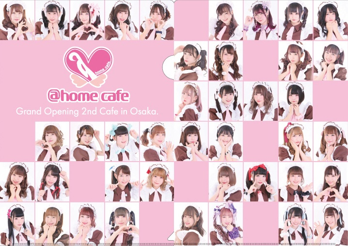 RMMS-at-home-cafe-Osaka-2nd-floor-2-gift