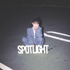 EIL Spotlight