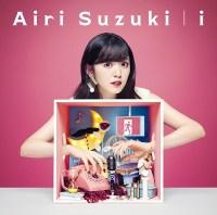 Suzuki Airi i CD Cover