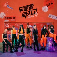 Cherry-Bullet-Hands-Up-CD-Cover