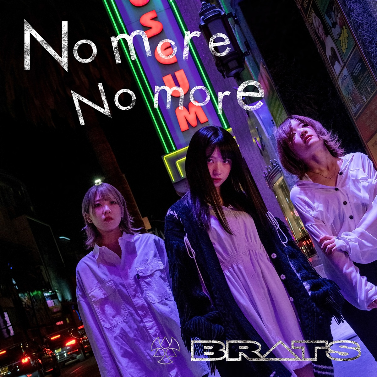 RMMS-BRATS-No-more-No-more-music-video-7