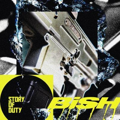 BISH STORY OF DUTY COVER