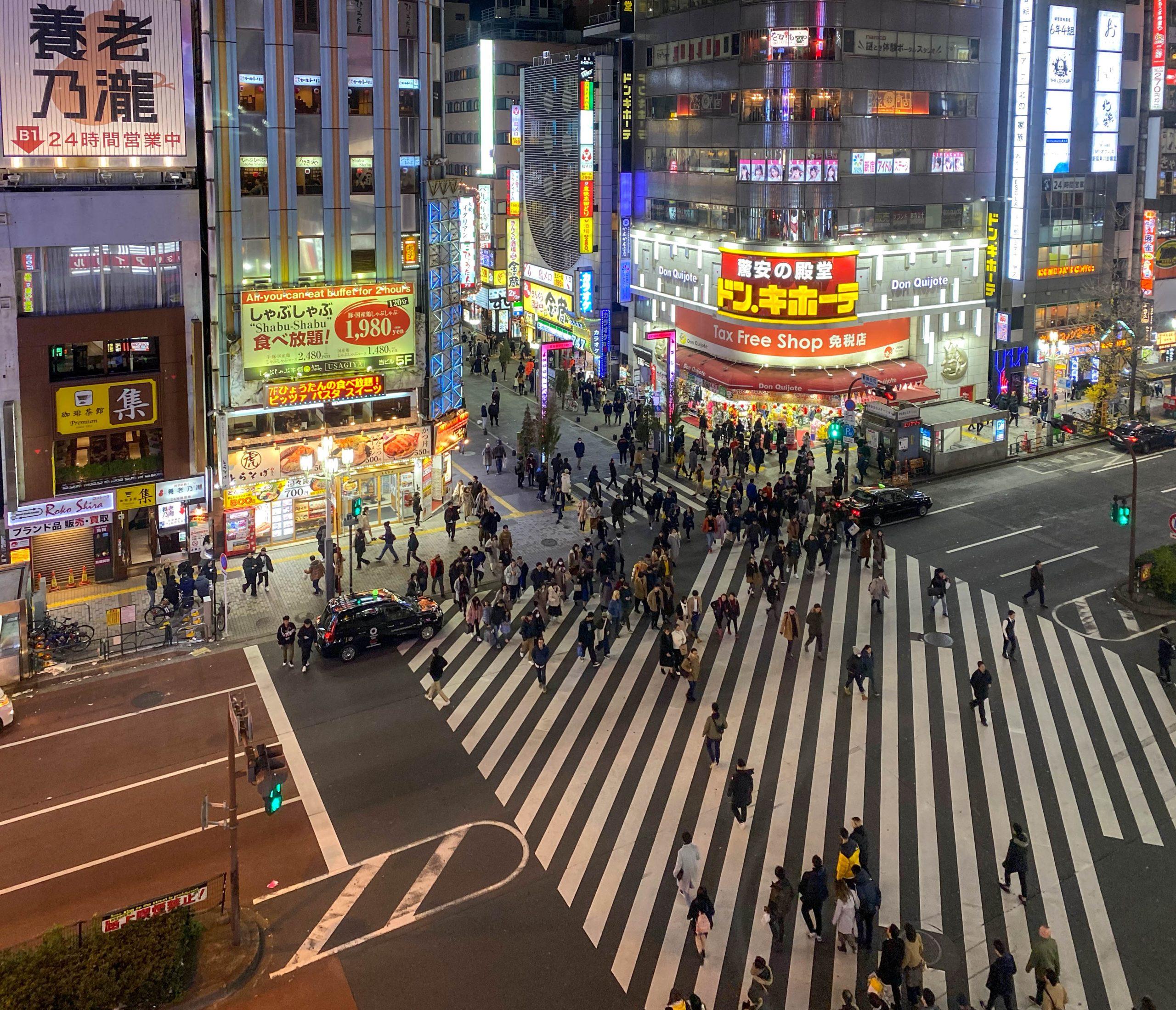 JAPAN JANUARY 2-3, 2020-15