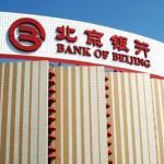 ING Groupe rachète 265 millions d'actions de Bank of Beijing