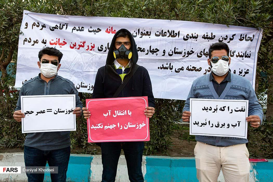air-pollution-utility-outage-protests-in-ahvaz-3