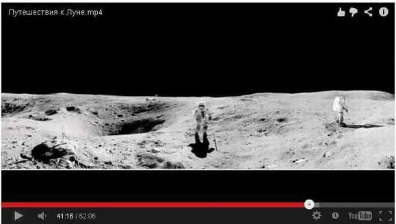 2 astronavta na Lune Статья анализ к видеолекции «Путешествия к Луне»