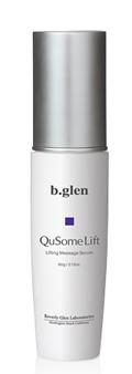 ビーグレン QuSome Liftの画像