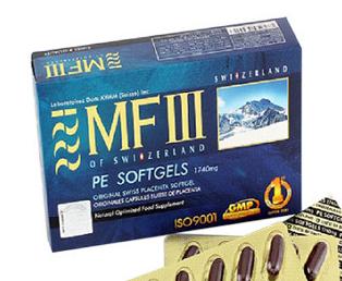 MFプラセンタサプリの画像