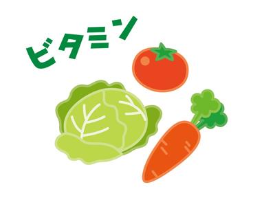 ビタミンのイメージ画像
