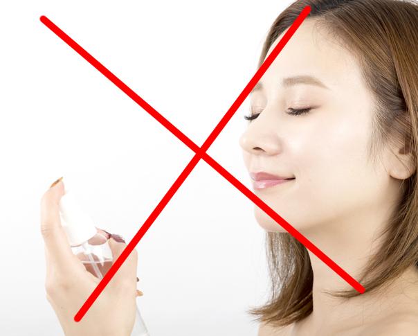 肌の乾燥対策NG画像