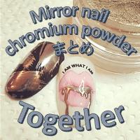 ミラーネイル/クロムパウダー 総まとめ(Mirror nail chromium powder together)