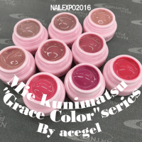 "NAILEXPO2016 エースジェルの新色は美肌カラー『グレースカラー』シリーズ(New color of Ace gel is beautiful skin color ""Grace Color"" series)"