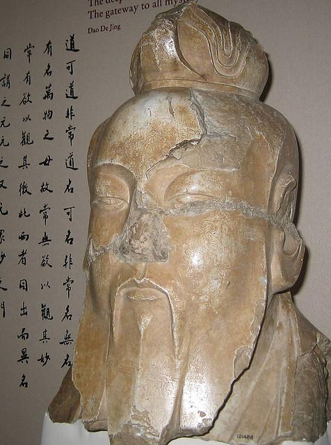 2020 Vision | The Wisdom of Lao Tzu