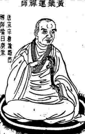 Huang Po's Sermon