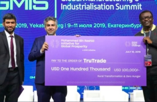 AWARD-WINNING TRUTRADE