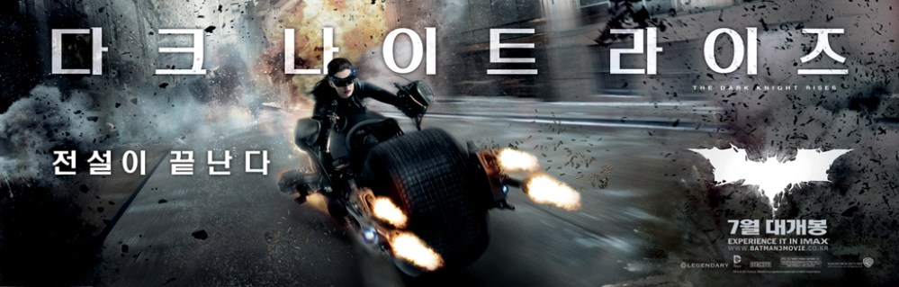 The Dark Knight Rises (2012) - Huyền thoại kết thúc (3/3)