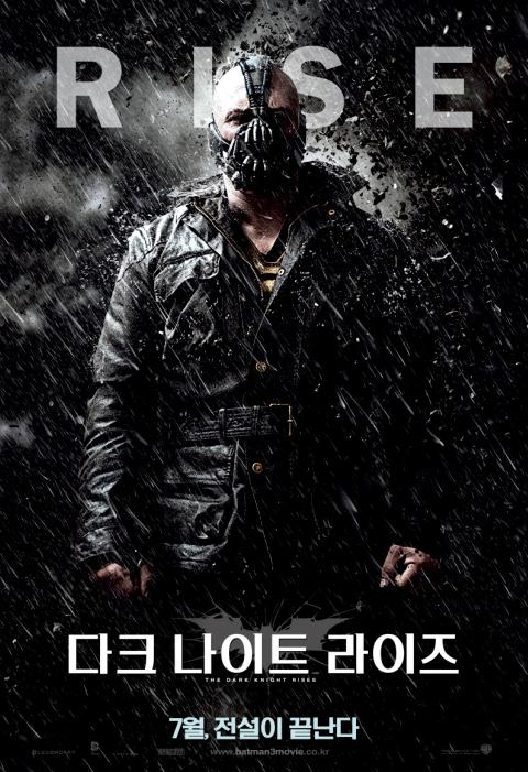 The Dark Knight Rises (2012) - Huyền thoại kết thúc (2/3)