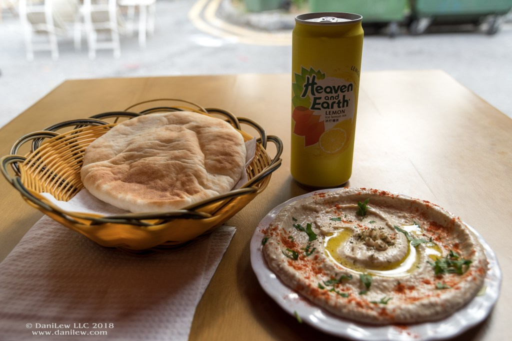 On the Kampong Glam Tour with the bitemojo app: Pita and Hummus from the Pita Bakery in Singapore - image taken with a Nikon D500 and 16-80 lens