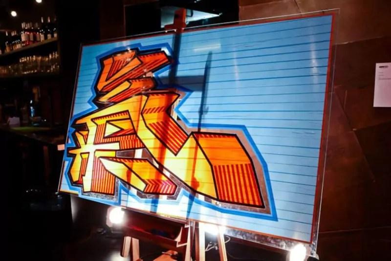 Halbfinale Kunstwerk-Tiger Bier Art Battle 2013