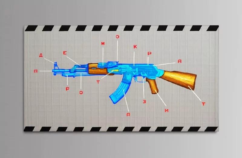 Foto von AK-47 Pop Art Kunstwerk aus PaketKlebeband