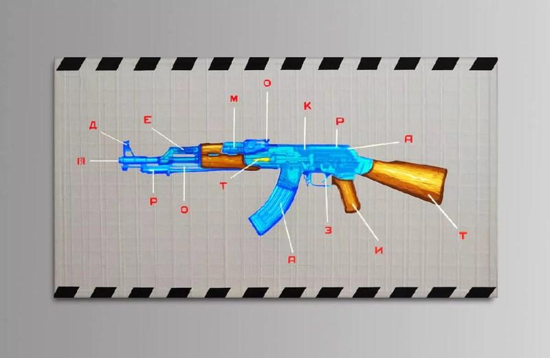 AK 47-packing tape pop art by Ostap- Berlin 2016