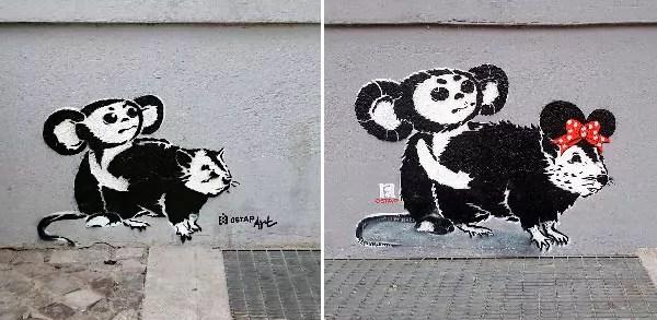 Loving art (Serie), 2013-2018, Stencil, Sprühfarbe