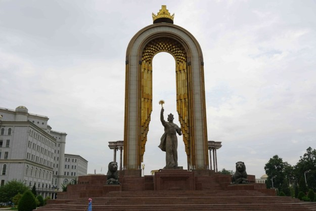 King Ismael Somoni, founder of the Tajik nation