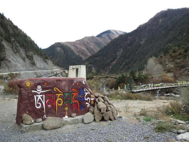 Mani stone in Yalong Canyon, Sichuan