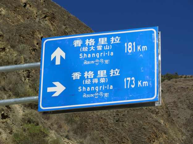 Doubly confusing roadsign just after Xangcheng. This is not alternative routes, this is two towns called Shangri La, one of which is not marked on my GPS phone map, the second road is not on any maps, although the town is. I guessed right, but I had to stop and ask a few folk first.