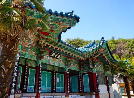 Temple on Mireuksan, Tongyeong
