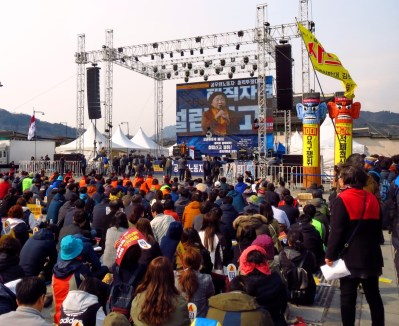 Political rally in Gwanghwamun Plaza, Seoul.