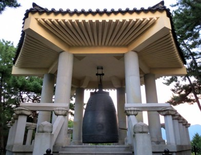 Ceremonial bell at Yongji Lake, Changwon
