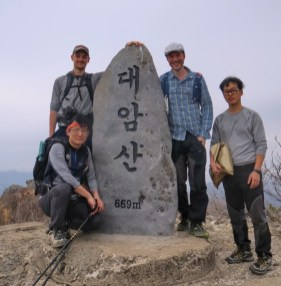 Daeamsan summit with the local hiking group I started in Changwon.