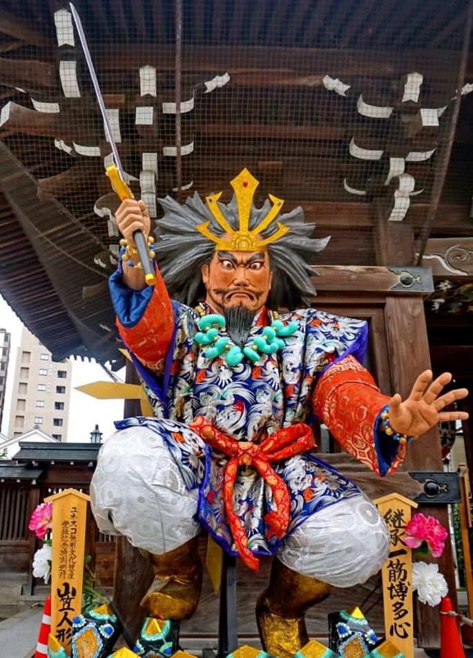 Banzai! Kushida Shrine, Fukuoka