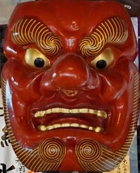 Mask inside Kushida Shrine, Fukuoka