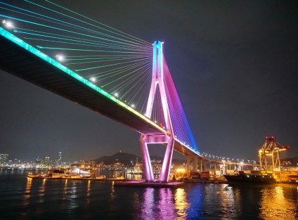 Leaving Busan, South Korea, by overnight boat