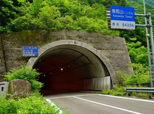 Kanpuzan Tunnel, Shikoku