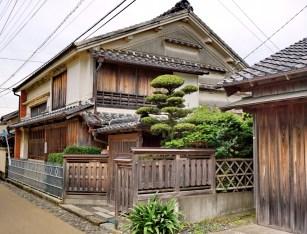 Traditional village on Shikoku