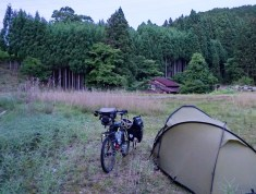 The haunted campsite, Nara Prefecture