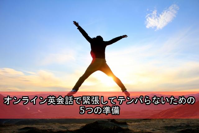 pic_54_6