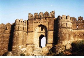 Rohtas_Fort_Magnificent_Kabuli_Gate