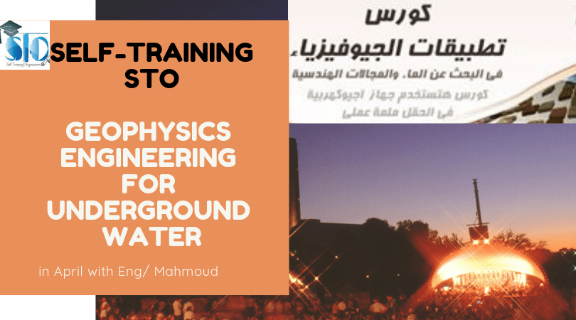 Geophysics of Engineering for Exploration of Mining and Underground Water